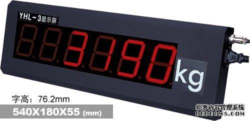上海耀华XK3190-a9地磅外接大屏幕YHL-3寸地磅称重显示器