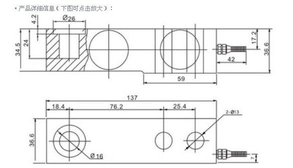 电路 电路图 电子 工程图 平面图 原理图 586_335