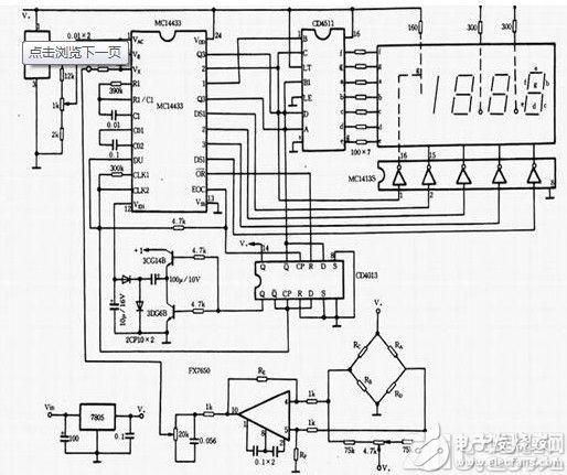 稳压电路7805向整个电路提供5v电压,7805的输人电压在 8-15v时正常