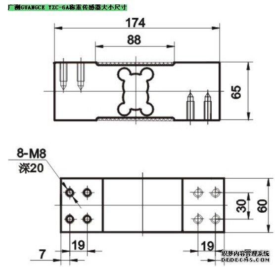 一种最电阻应变式称重传感器,应变仪是称重传感器的核心单元,弹性体