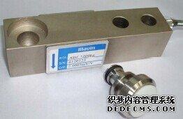 【NB5-1t】_台湾Mavin称重传感器