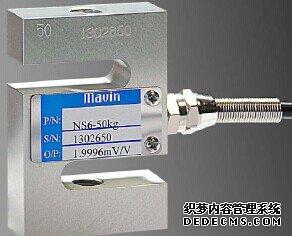 【NS6-50kg】_台湾Mavin称重传感器