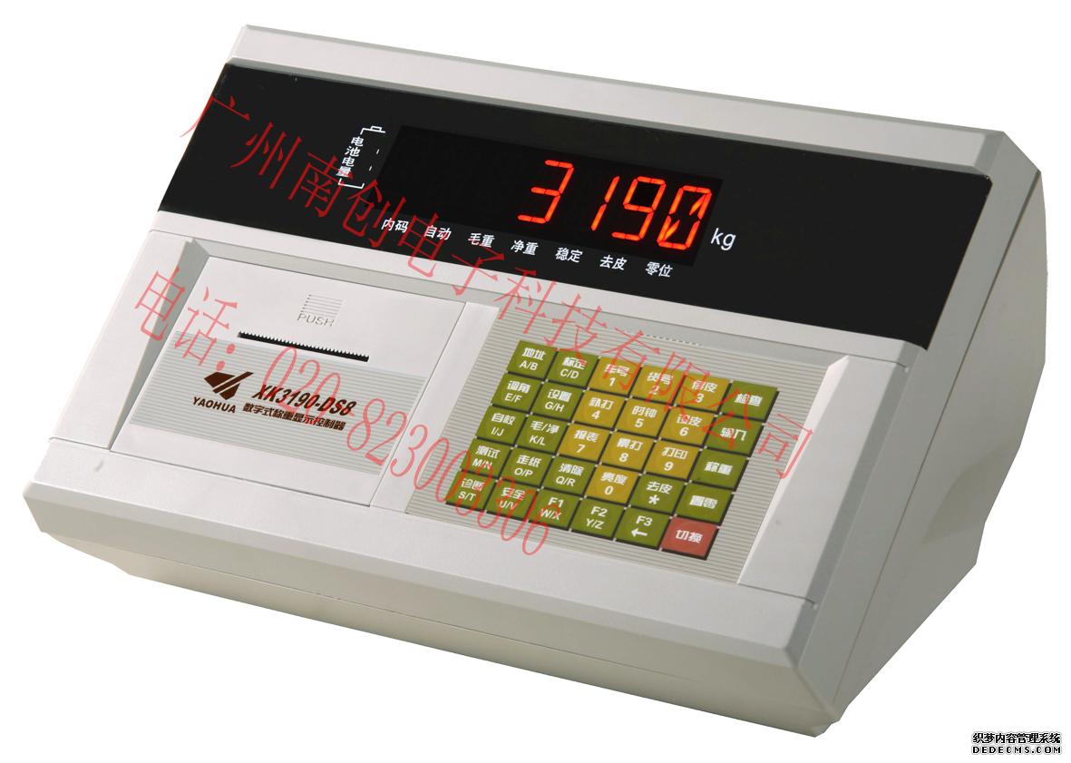 耀华XK3190-DS8数字称重显示控制器
