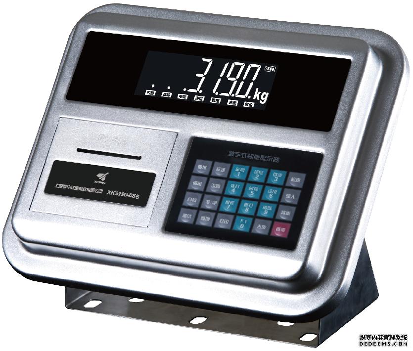 耀华XK3190-DS5s数字称重显示控制器