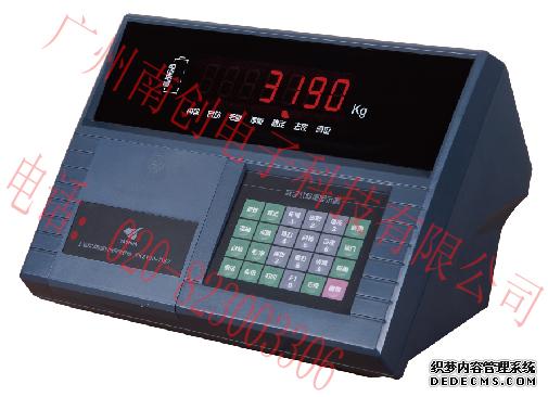 耀华XK3190-DS7数字称重显示控制器