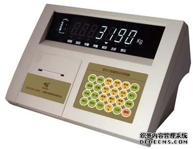 耀华XK3190―DS3Q 数字称重显示控制器