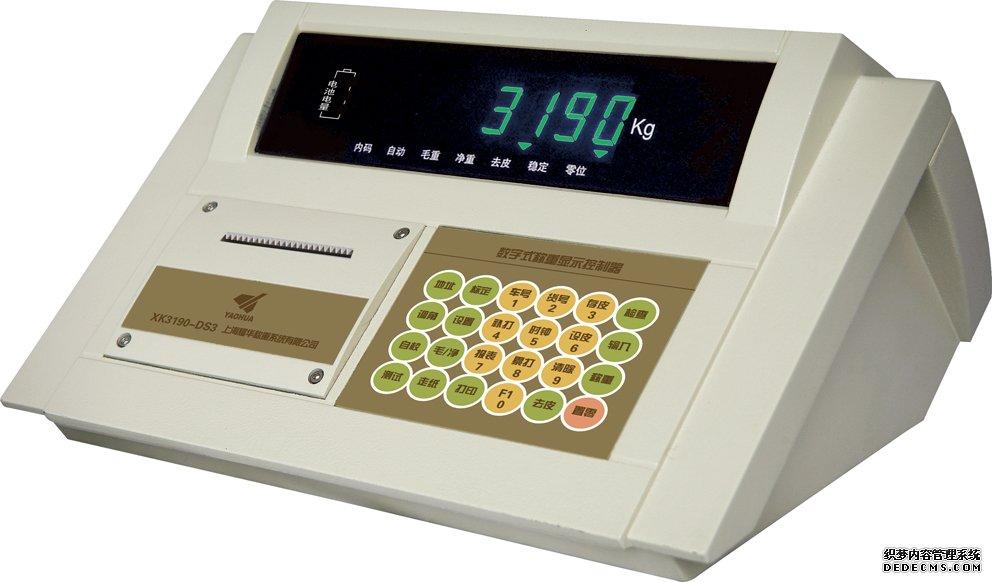耀华XK3190―DS3MP 数字称重显示控制器