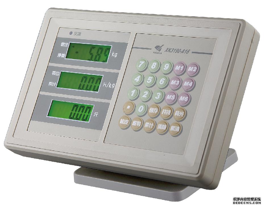 耀华XK3190- A16台秤仪表