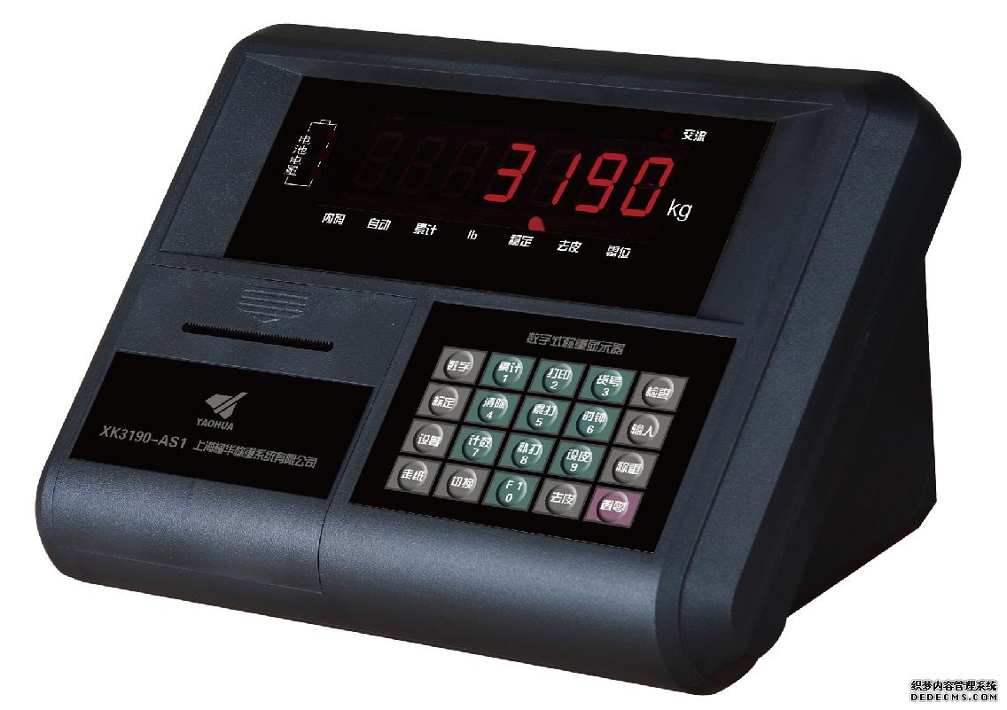 耀华XK3190-AS1台秤仪表