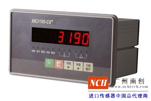 耀华XK3190-C8+控制仪表_XK3190-C8+称重显示控制器