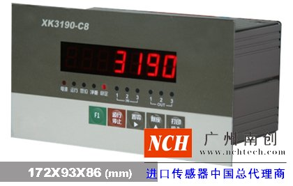 XK3190―C8控制仪表_XK3190―C8称重显示器