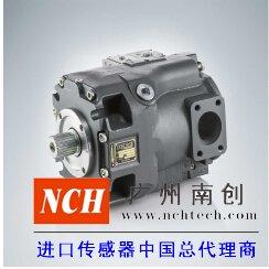 哈威 (HAWE)V80M 型变量轴向柱塞泵