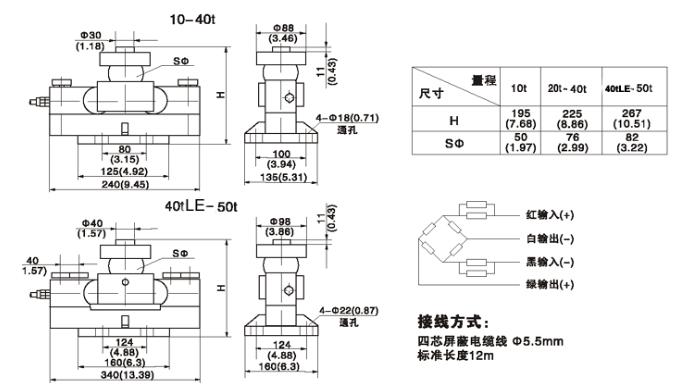 电路 电路图 电子 工程图 平面图 原理图 689_392